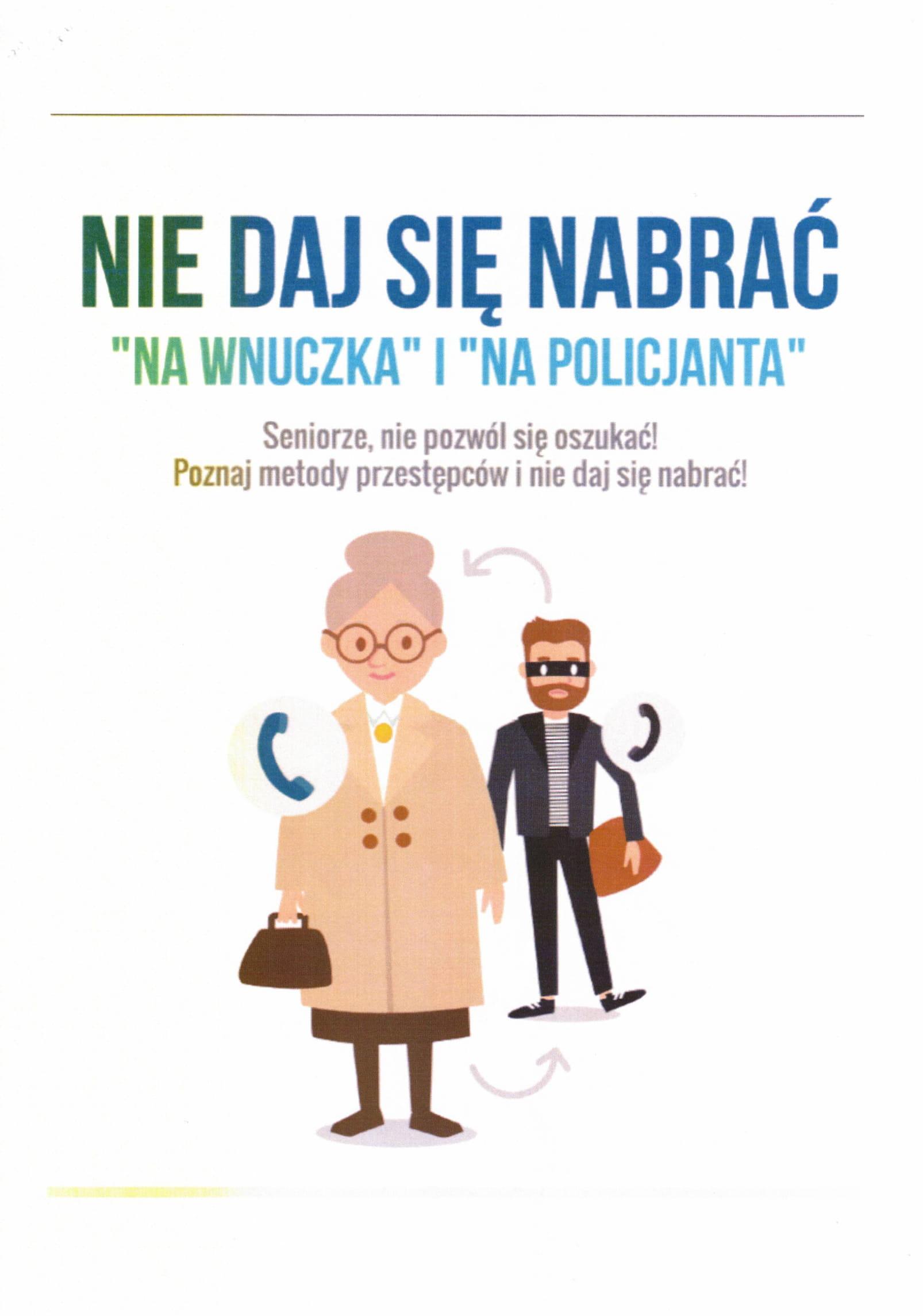 Plakat: Nie daj się oszustom